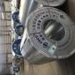 镀镁铝锌 装配式建筑专用 超耐腐材料